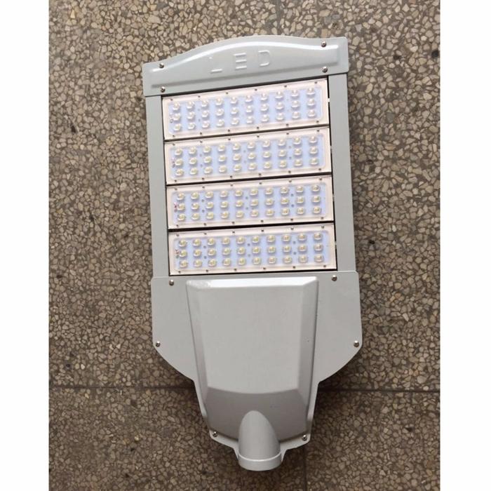 Picture of Đèn đường LED module 150W vỏ xám trắng - VN13