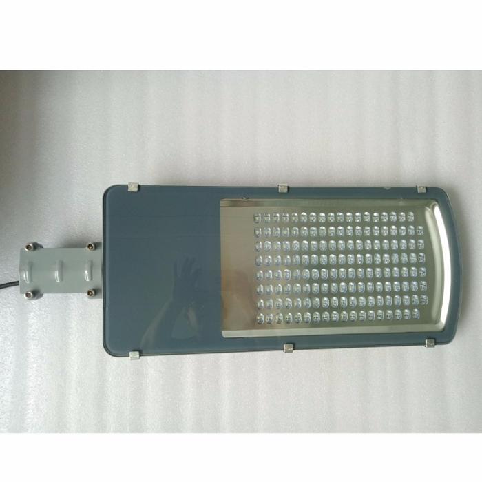 Picture of Đèn đường LED 150W - VN18