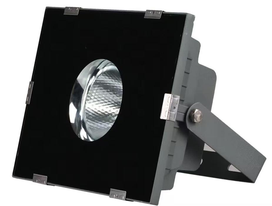 Picture of Đèn pha LED 50W chiếu sâu - mã FL02