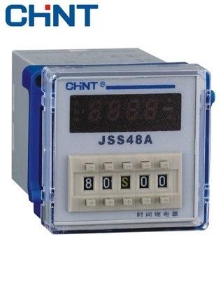 Picture of Timer luân phiên (1~99 h/m/s) Chint 1NO-1NC JSS48A-S