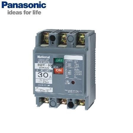 Picture of MCCB Panasonic BBW3125SKY 3P 125A