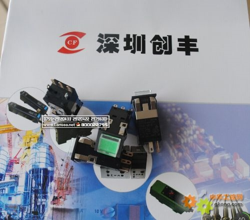 Picture of Công tắc Azbil Yamatake PS5E-HL
