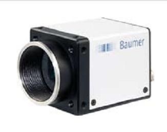 Picture of Camera Baumer EXG